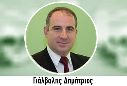 Γιάλβαλης-Δημήτριος