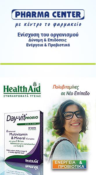 Pharmacenter